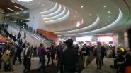 Asistentes al RSA Conference en el Moscone Center.