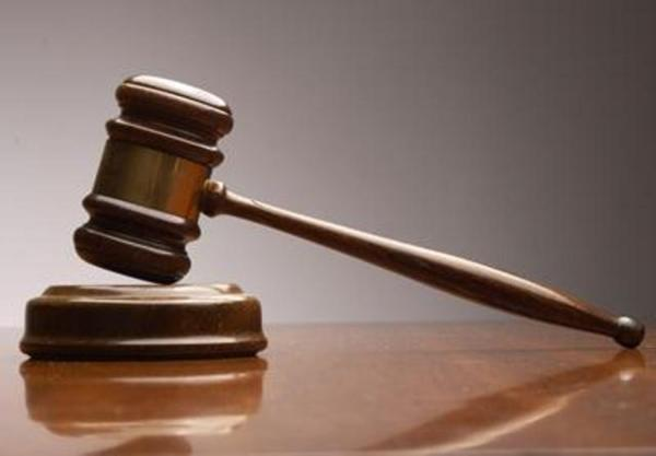 condena sentencia tribunal