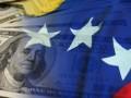venezuela_inversión cencoex