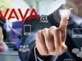 Avaya-Transformacion
