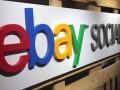 eBay-Social-1