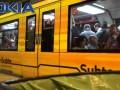 nokia-metro-ba