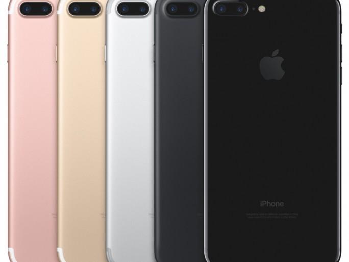 ab6be8afb5f Los iPhone 7 y 7 Plus ya están disponibles en Linio y en Mercado Libre.  Claro será la primera operadora que traiga estos dispositivos al mercado.