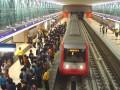 metro-Santiago-Chile