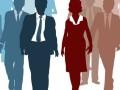 brecha-salarial-google mujeres