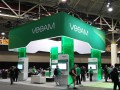 VeeamON Veeam Software