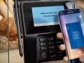 Samsung-PaY CHIP GEMALTO
