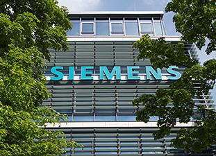 Siemens Konzernzentrale München/ Siemens headquarters Munich