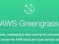 aws greengrass