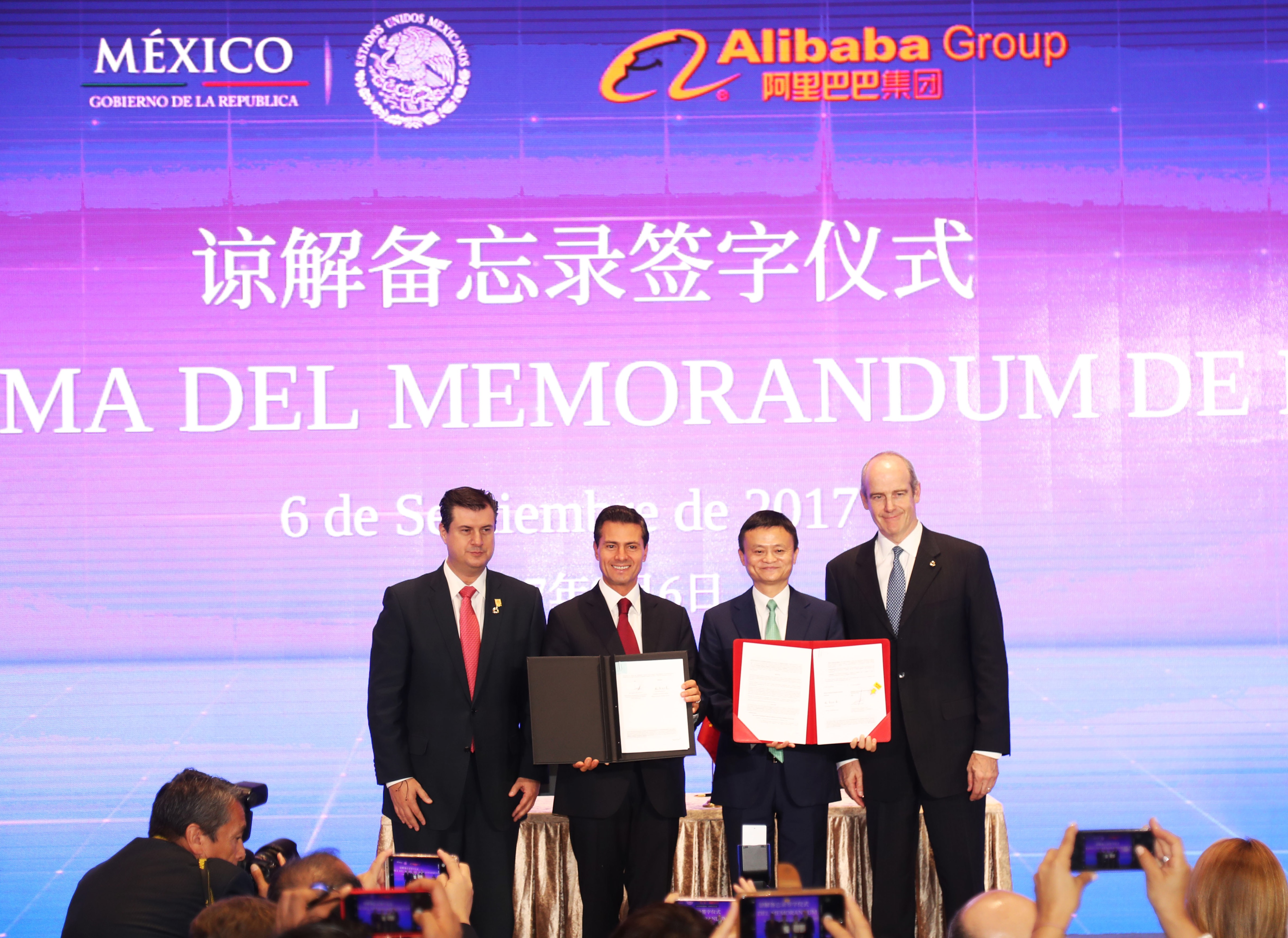 Mexico Alibaba MoU Signing