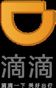 didi-chuxing-logo